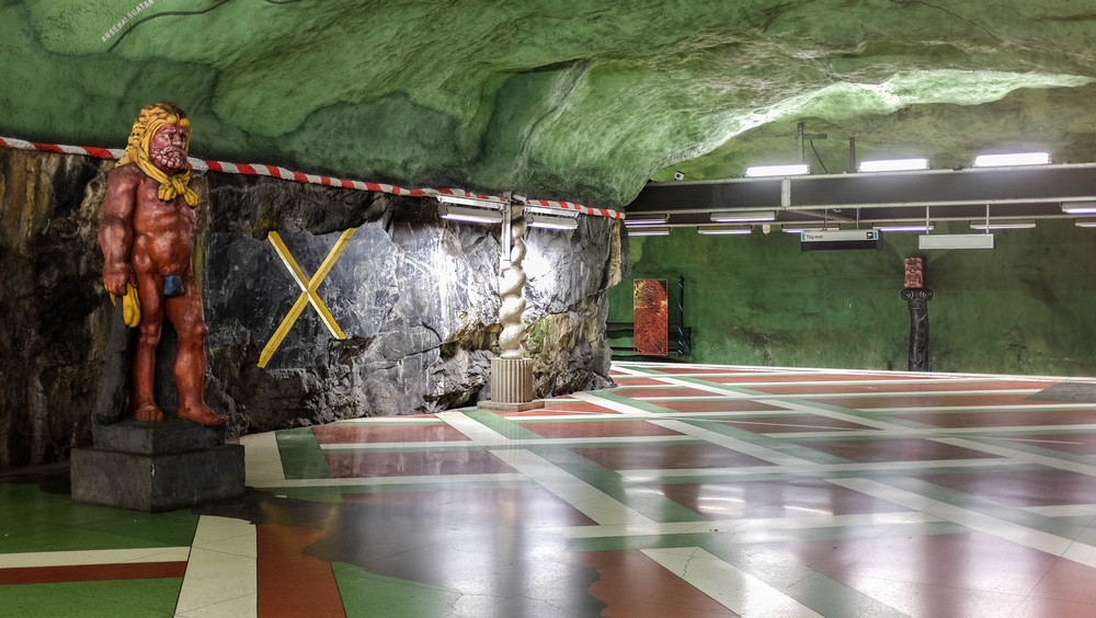 Kungsträdgården Station - Blue Line