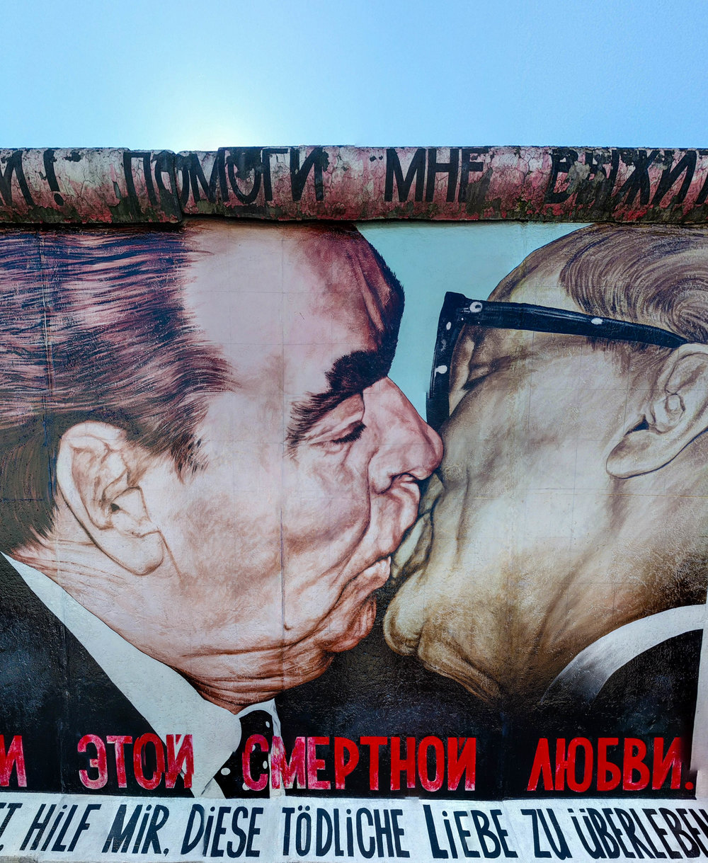 East Side Gallery. Berlin, Germany, 2016