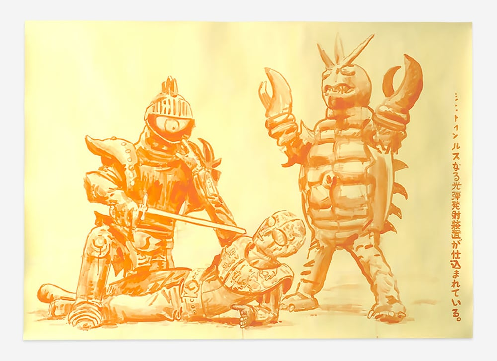 "Kikaider 1972,  Acrylic on Paper, 60"" x 80"", 2014"