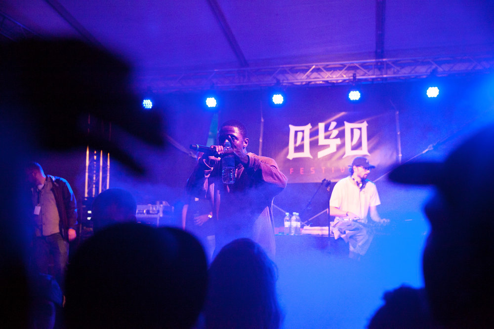 040 Festival 2017-162.jpg
