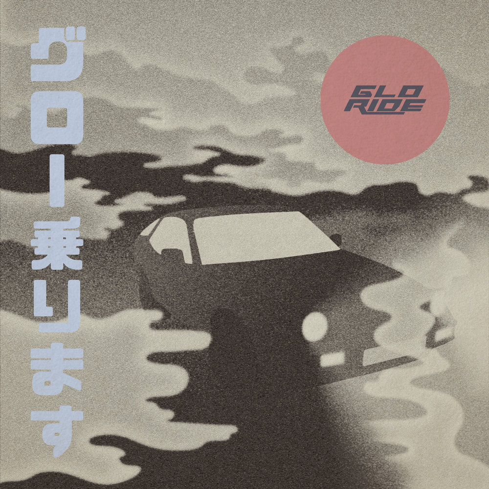 Glo Ride - Hot Flash Heat Wave