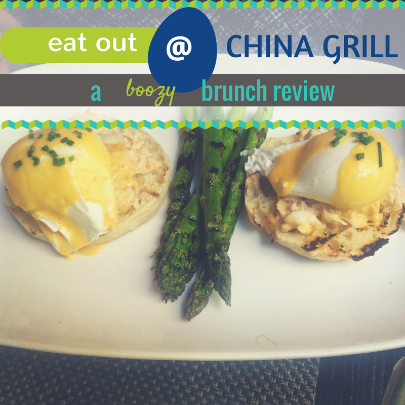 Review of China Grill's Brunch