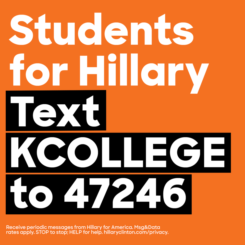 MI-College-SMS-KalamazooCollege.png