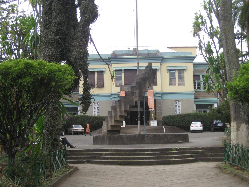 ETHNOLOGICAL MUSEUM