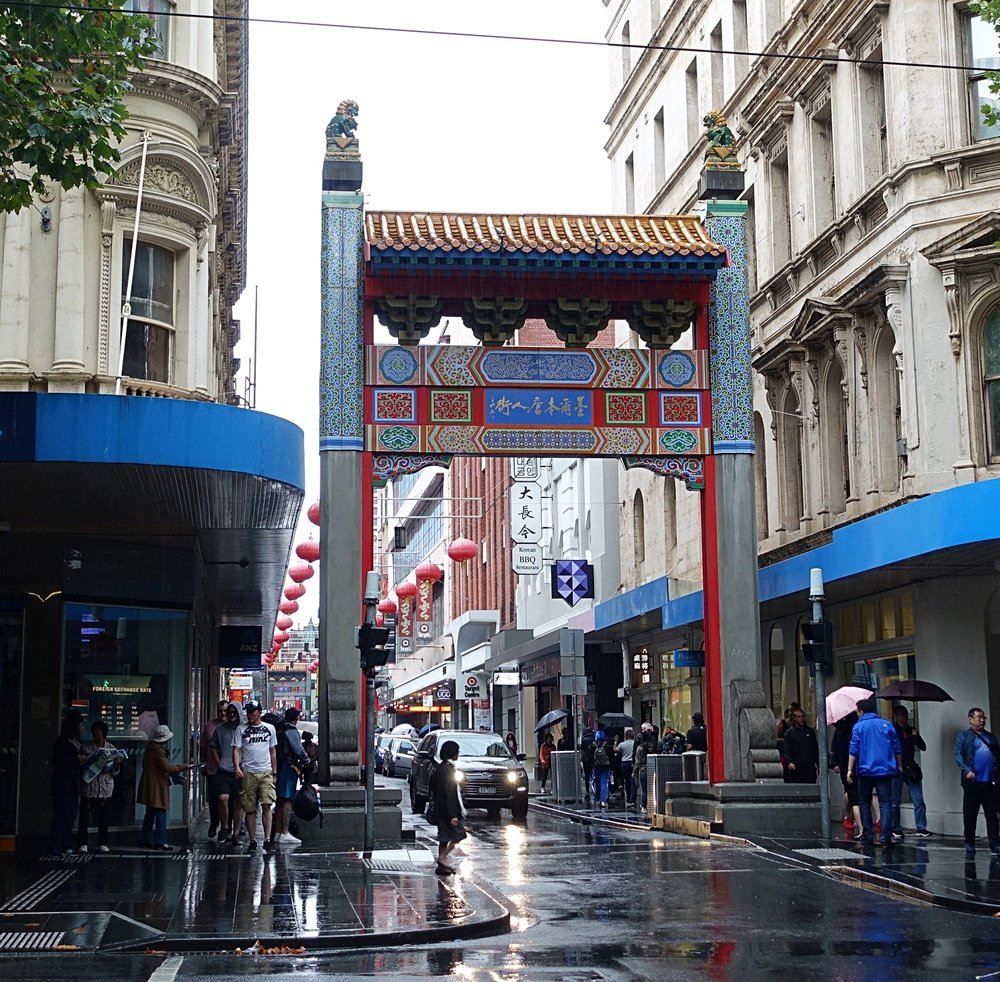 the entrance to Melbourne's Chinatown - little bourke street
