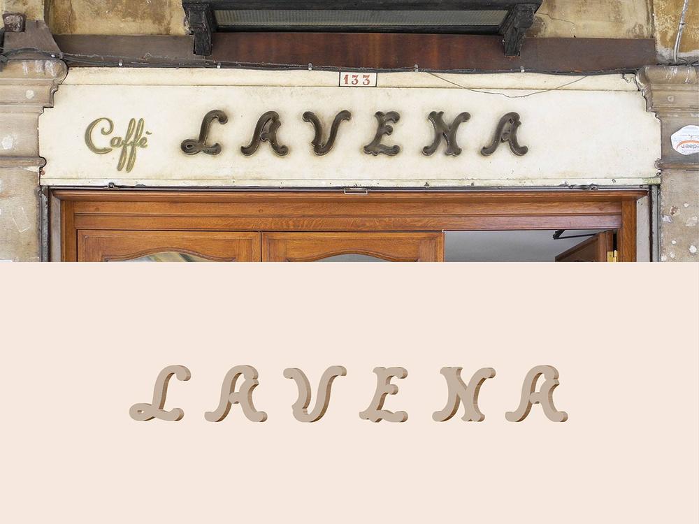 VIRGILLO_letteringda_13.png