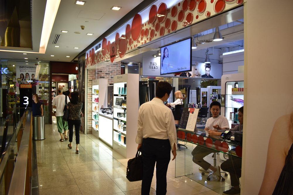 DuSol beauty facilities at novena