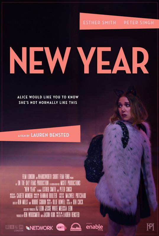 new year poster.jpg