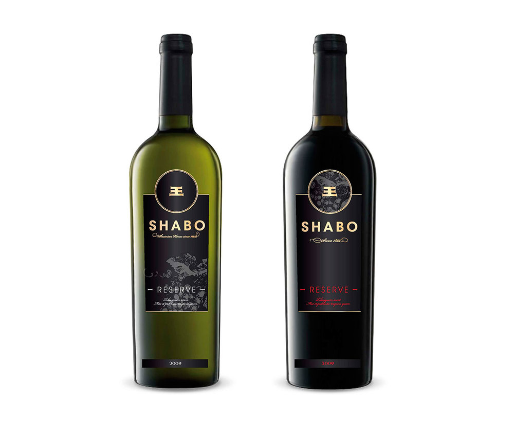 SHABO I Packaging Designs