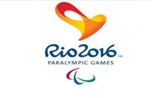 Rio Paralympics games.jpg
