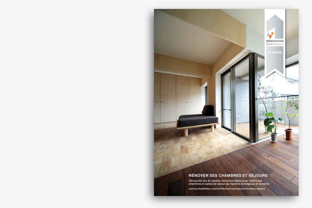 Infrarouge-Studio-EcoRenovation-Ribbon-2.jpg