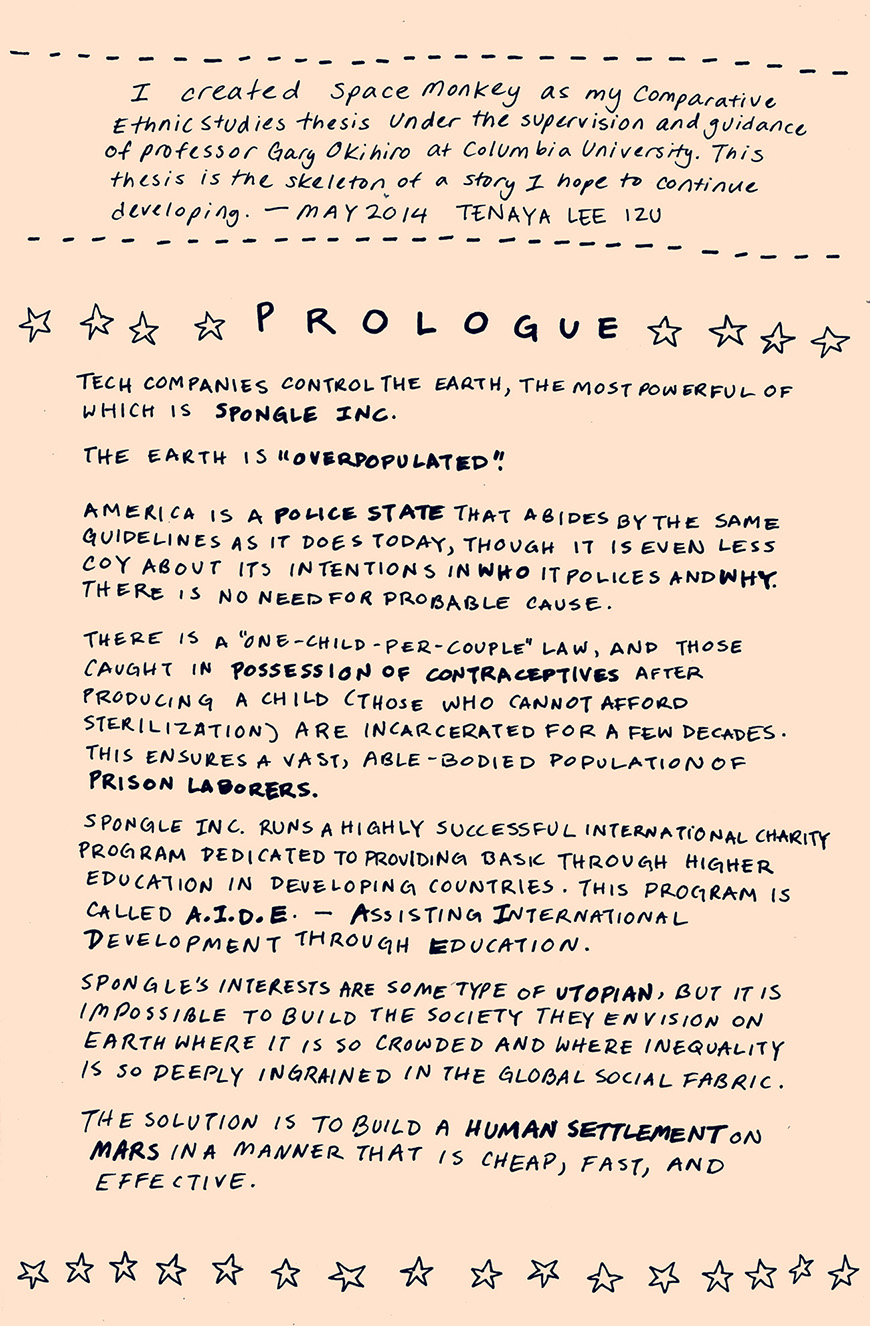 prologuefinal_color.jpg