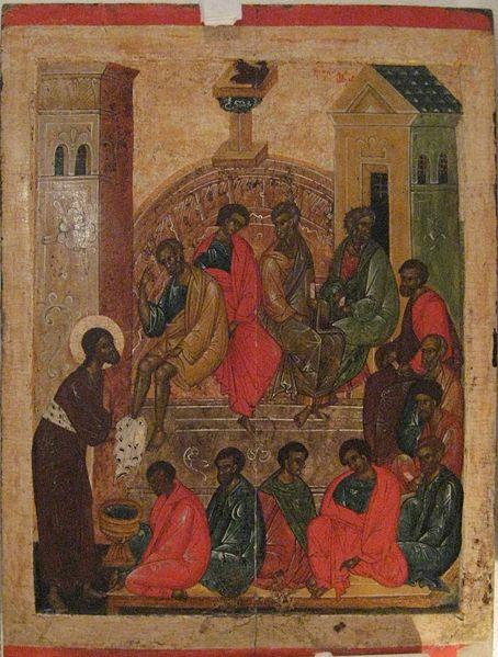 Jesus Washing Feet Pskov Icon.jpg