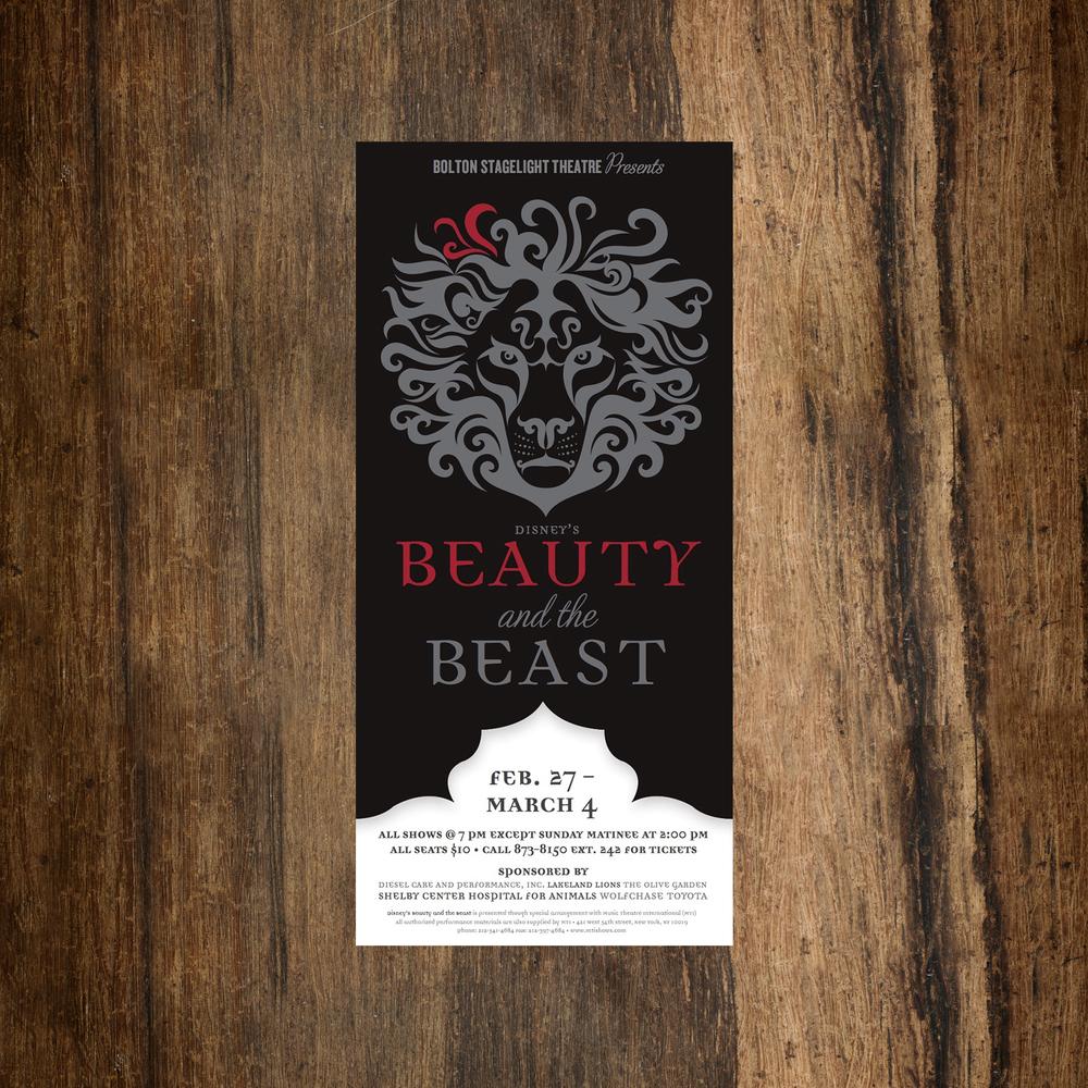 Beauty_on_wood.jpg