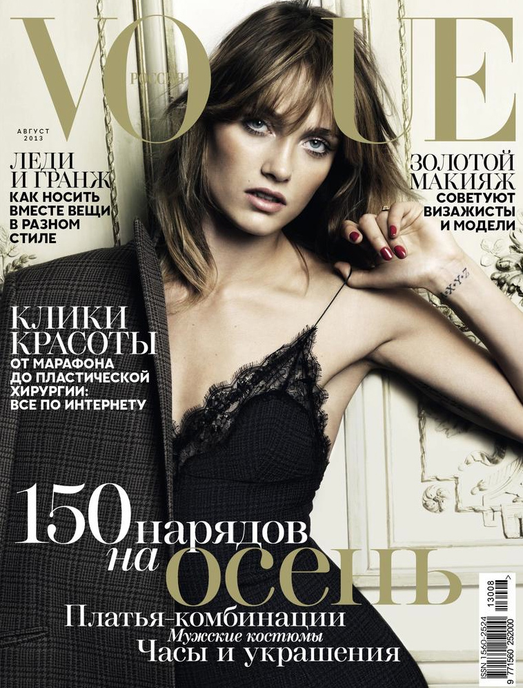 vogue_russia_oct_2013.jpg
