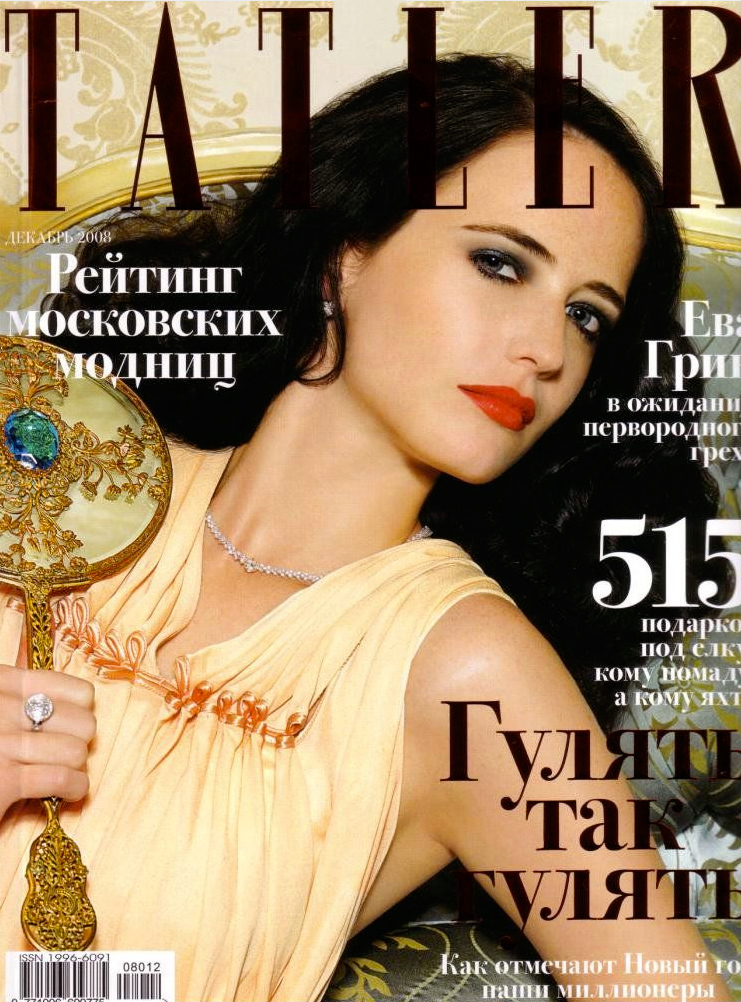 eva_green_tatler_december_2008.jpg