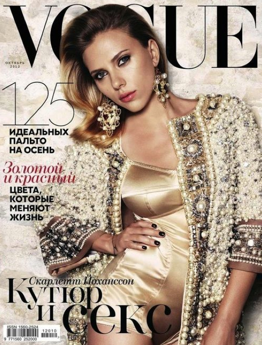 scarlett_johansson_vogue_october_2012.jpg