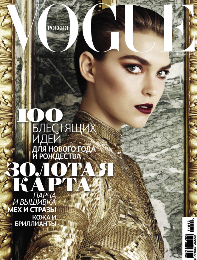 arizona_muse_vogue_russia_december_2011.jpg