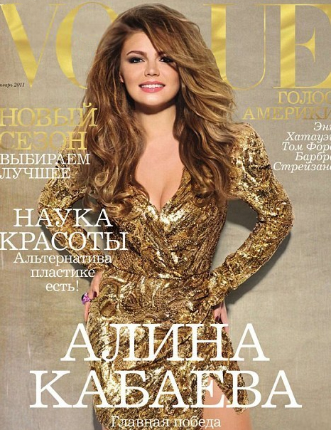 alina_kabayeva_vogue_russia_january_2011.jpg