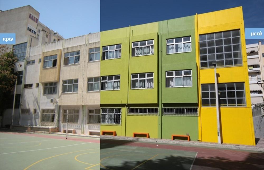 """24 σχολεία του δήμου Αθηναίων μεταμορφώθηκαν ριζικά με το πρόγραμμα """"Έτσι Μαθαίνω Καλύτερα""""."""