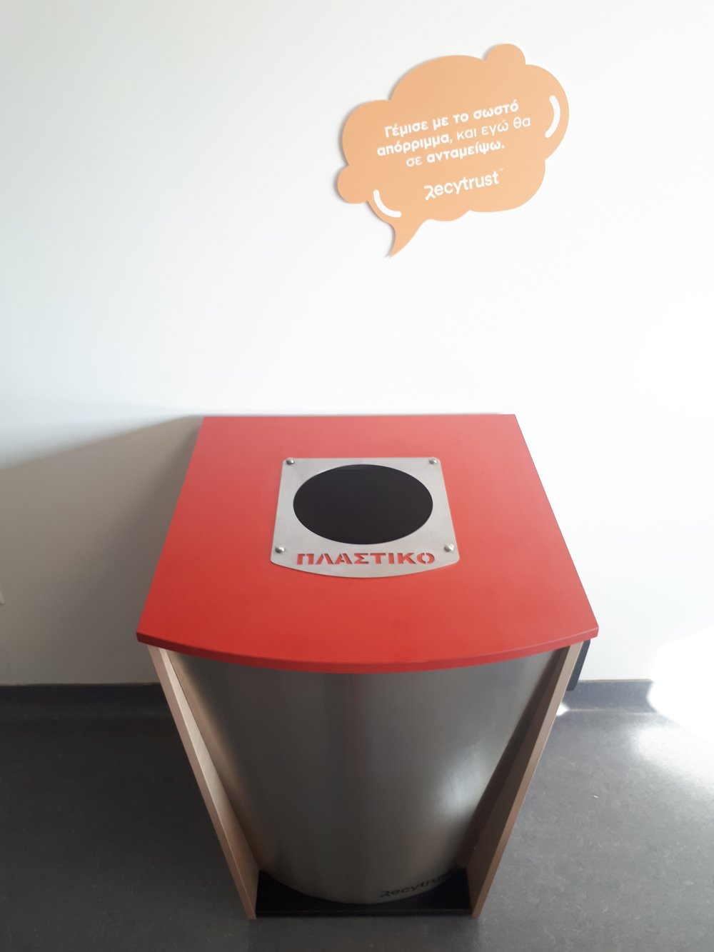 Recystrust has developed a smart recycling bin that is already being tested in City Hall and public schools.