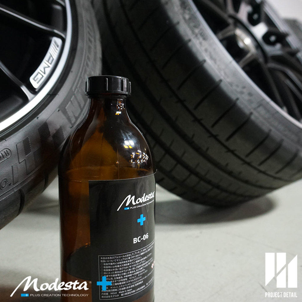 Modesta BC-06 Heat Resistant coating for wheels, brakes and even body.