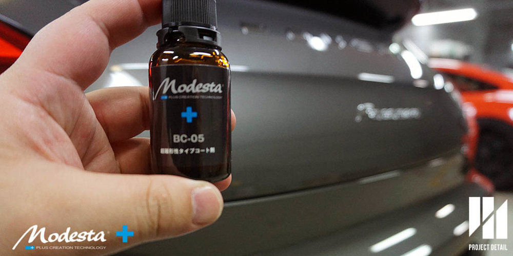 BC-05 is one of the choices of Modesta Coatings, it is a very effective hydrophobic coating.