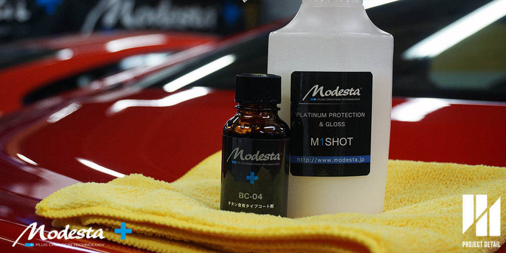 Modesta provides an entire system and a variety of coatings suited to different colours and different usages of the vehicle. This is compared to most brands which have a primary and universal product.