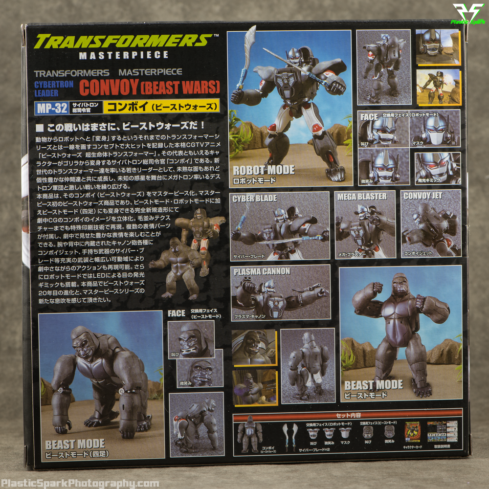 Masterpiece-MP32-Convoy-(Beast-Wars)-(2-of-37).png