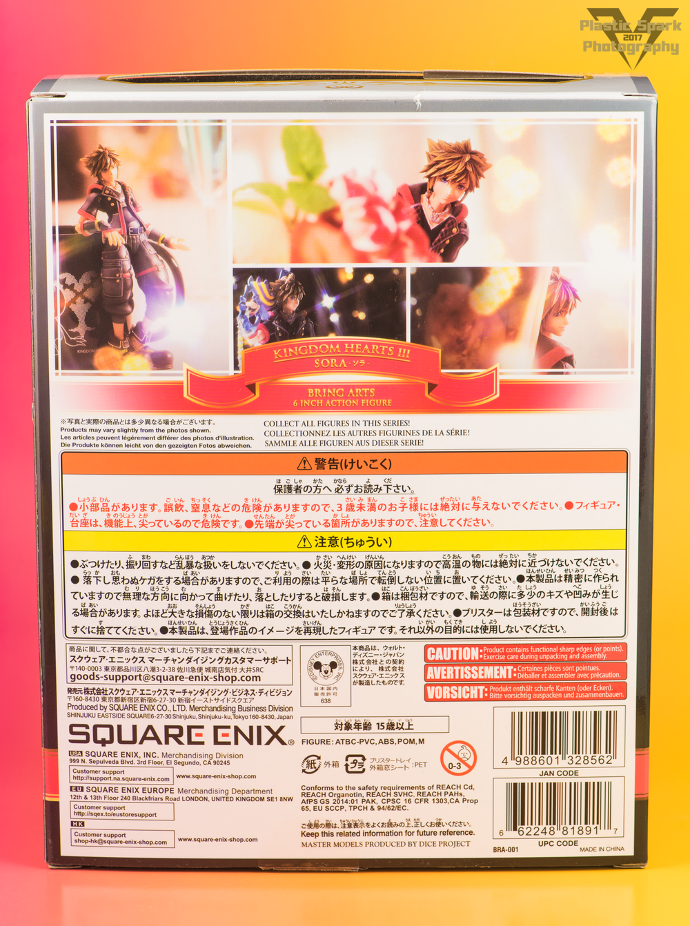 Square-Enix-Bring-Arts-Sora-(24-of-31).png