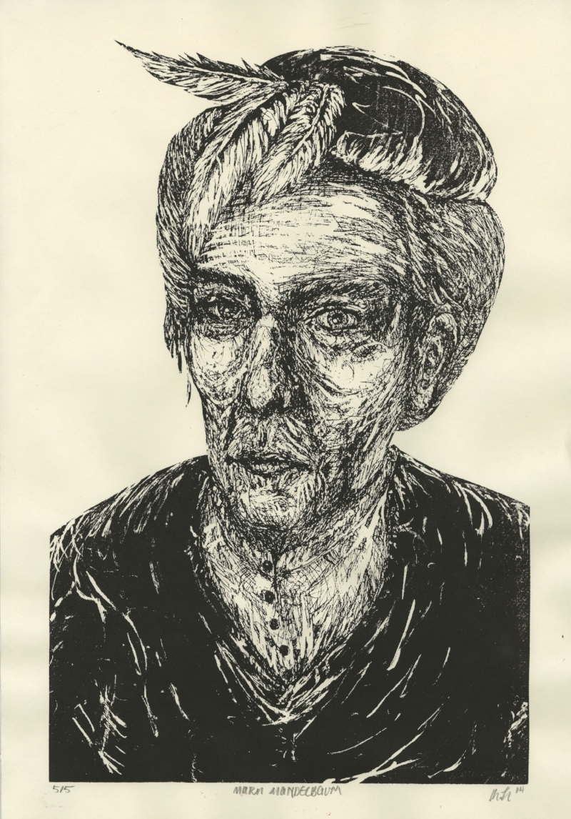 Marm Mandelbaum from Renegade Women