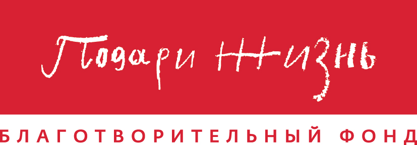 PJ Logo+BF.jpg