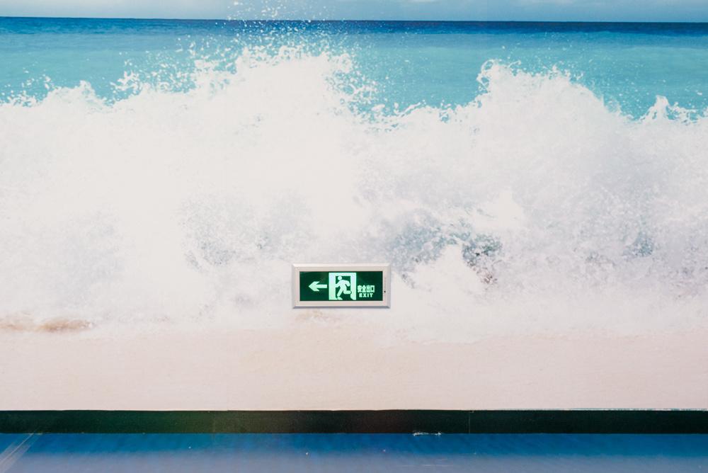 上海真正面シリーズ:津波到来。