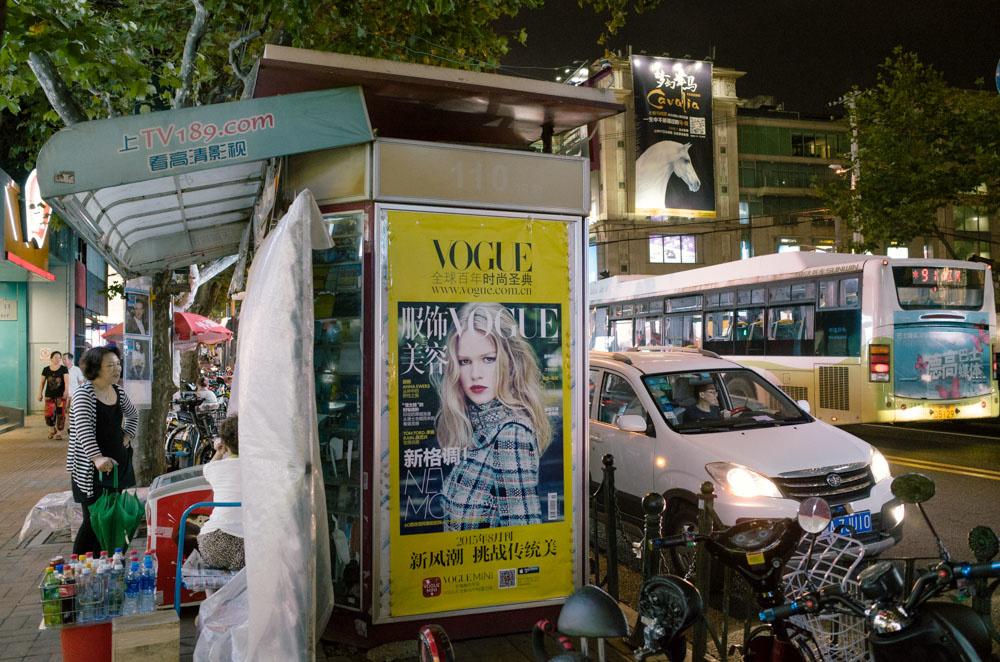上海ナイトシリーズ:色んな顔