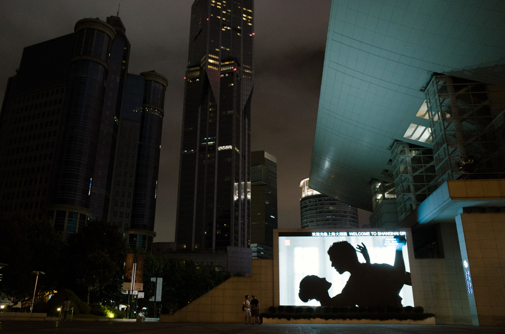 上海ナイトシリーズ:キッス
