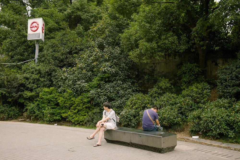 上海緑地シリーズ:女待ち
