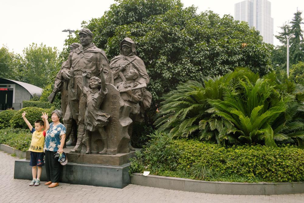 上海緑地シリーズ:いえーい