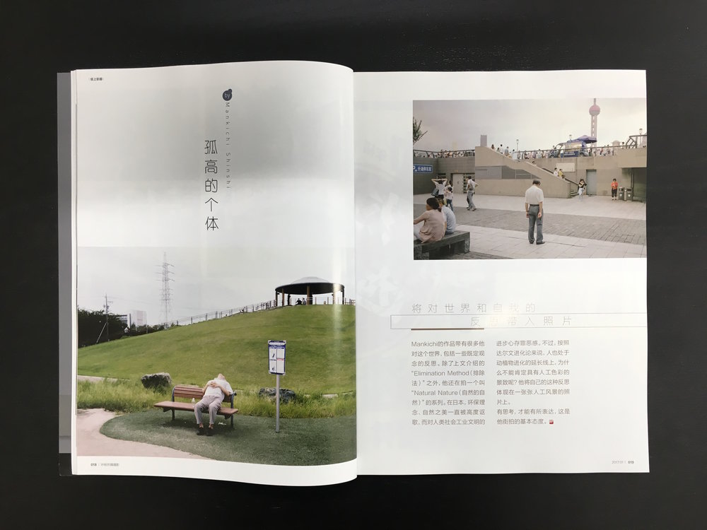 capa_05.JPG