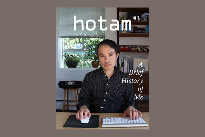 Ho Tam, Hotam#1: A Brief History of Me, Vancouver, BC: Ho Tam Press, 2013