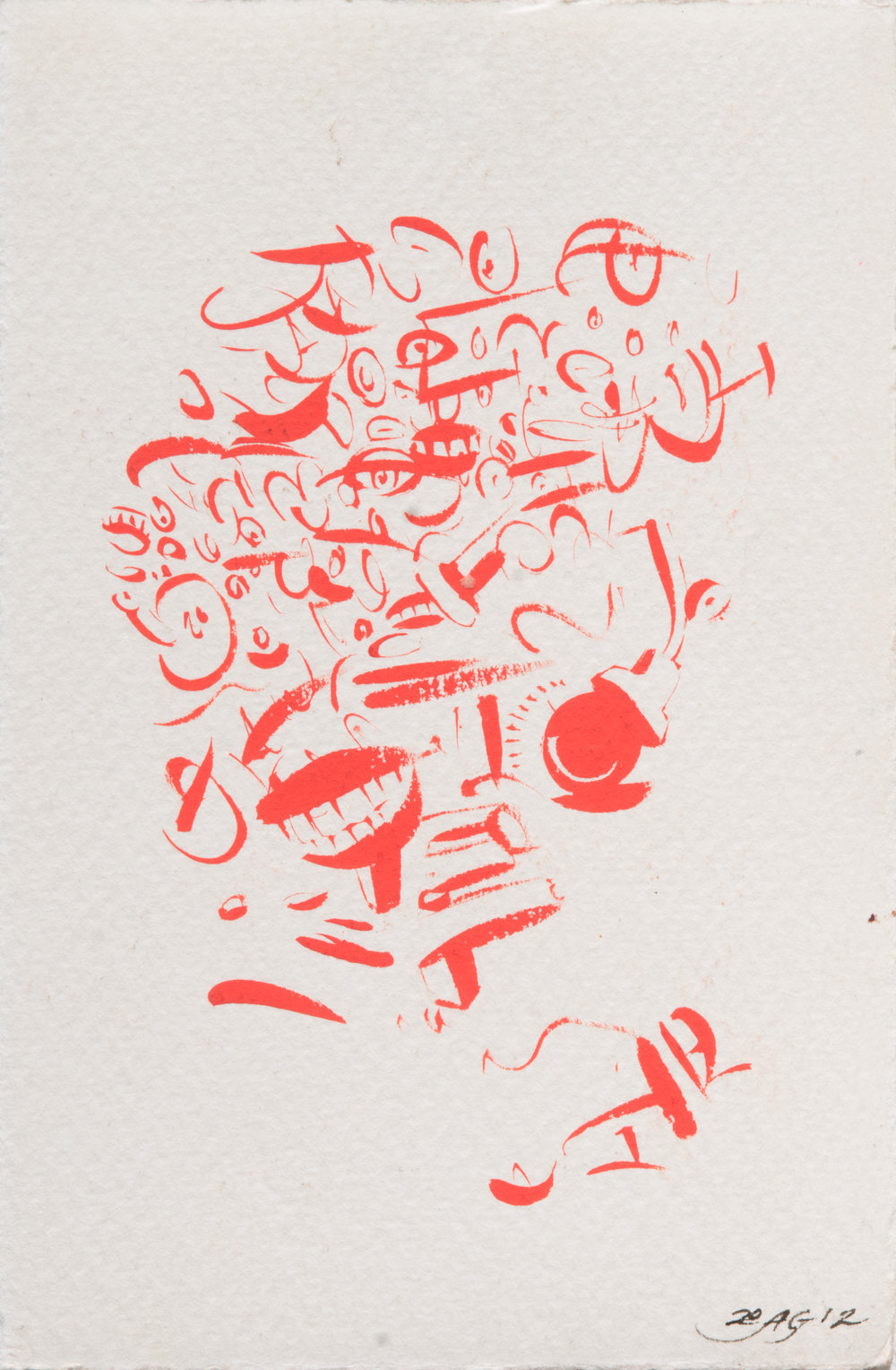 Quickies I:a , 2012 Ink on paper 5 1/2 x 3 1/2 inches