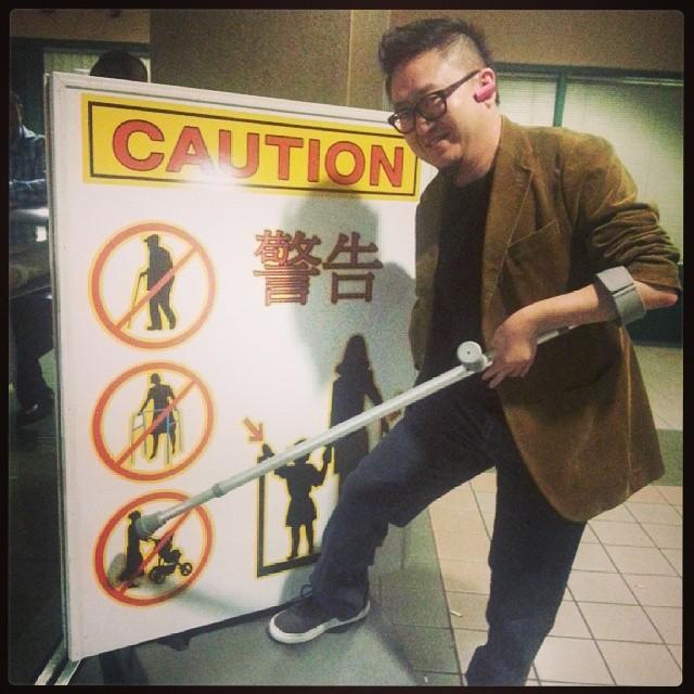 Steve Lee Oakland Chinatown.jpg