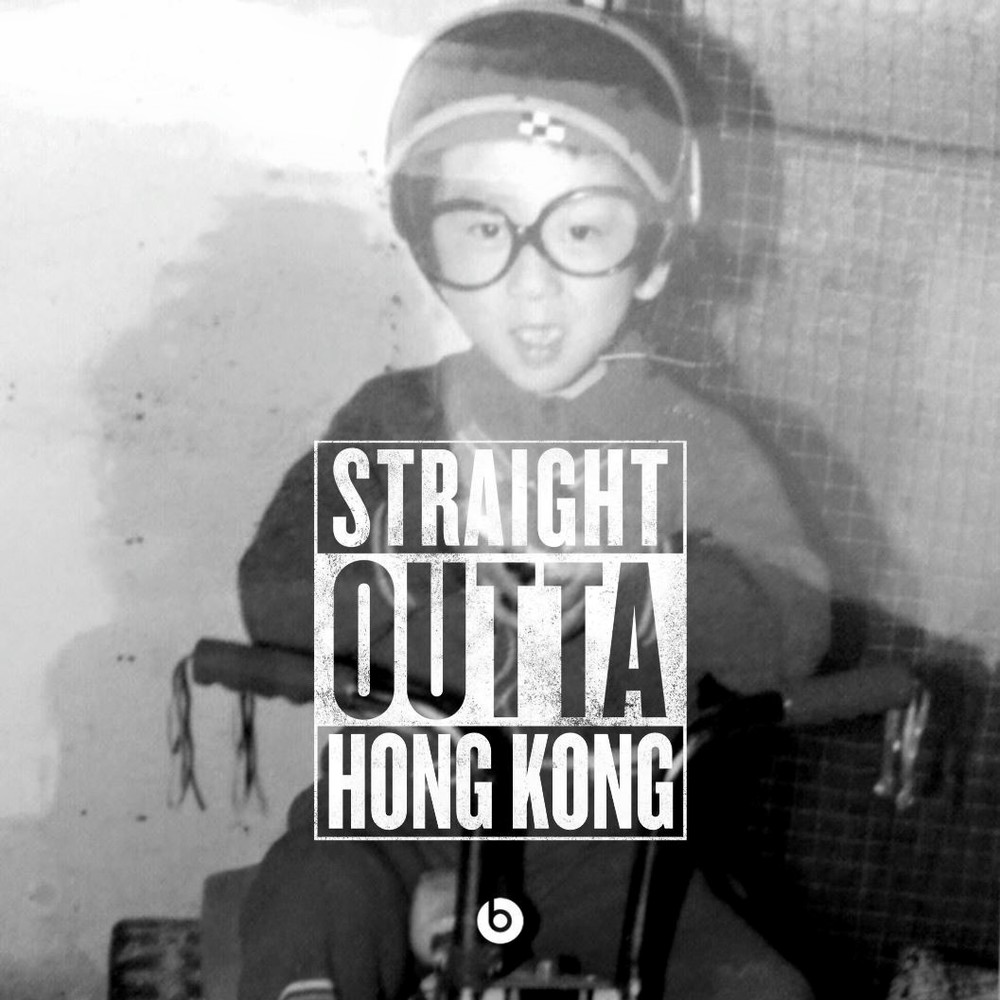 straight outta Hong Kong.jpg