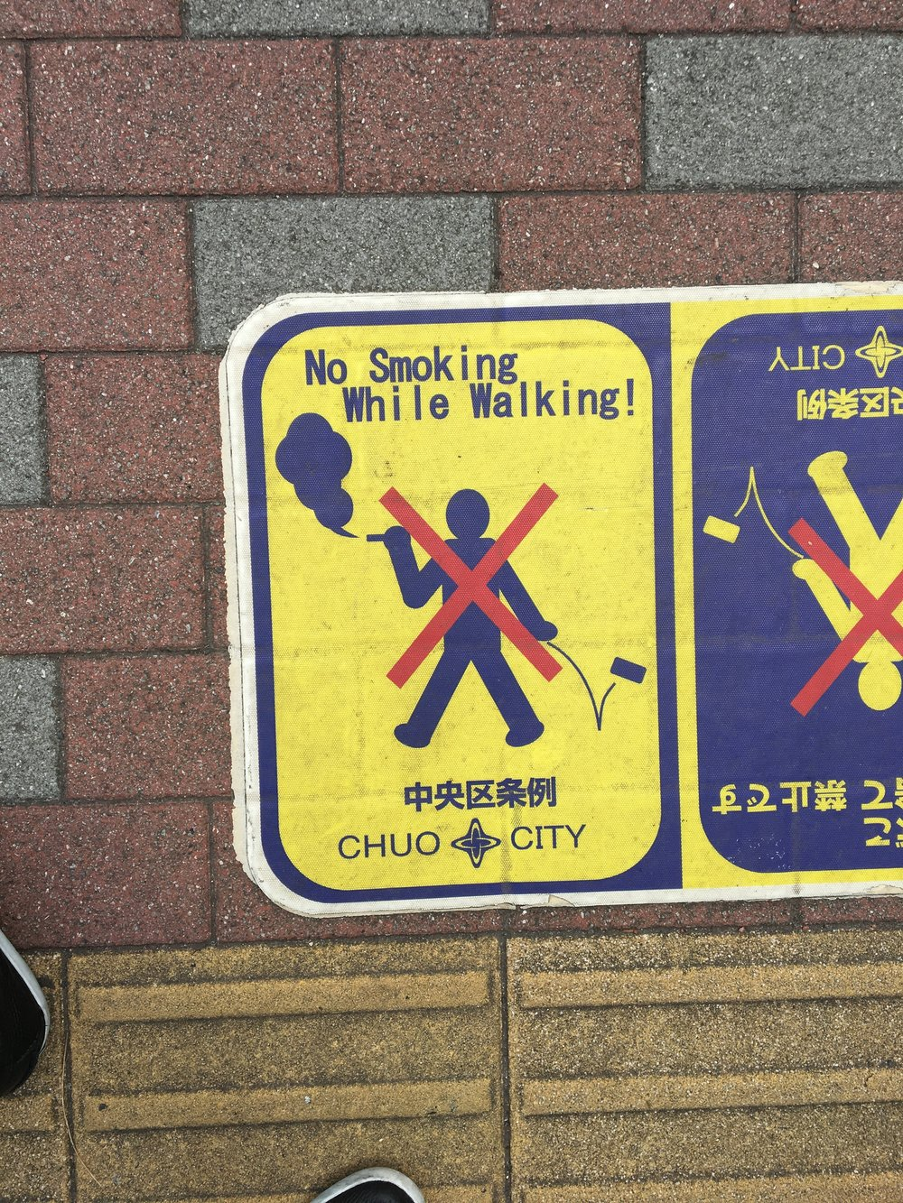 Ground sign in Tokyo