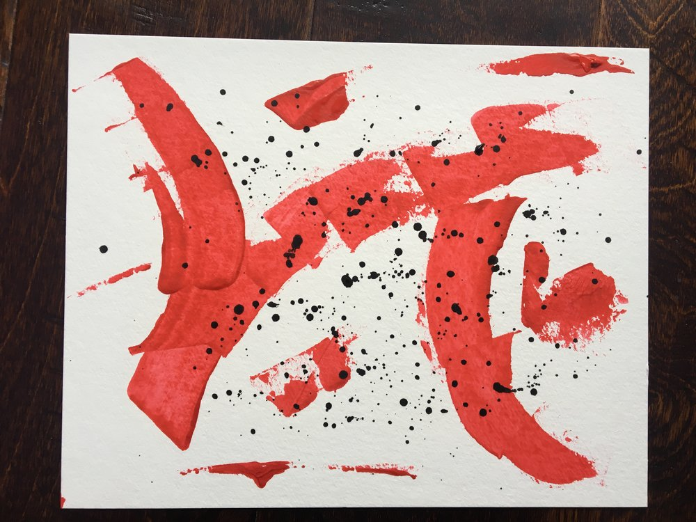 abstract art black red