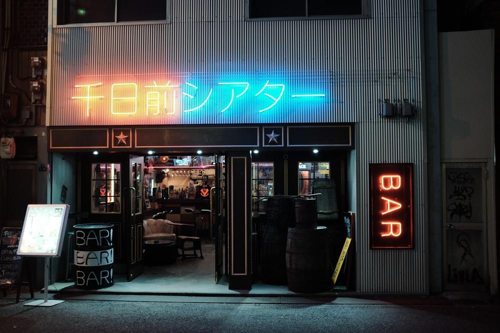 Japanese Restaraunt