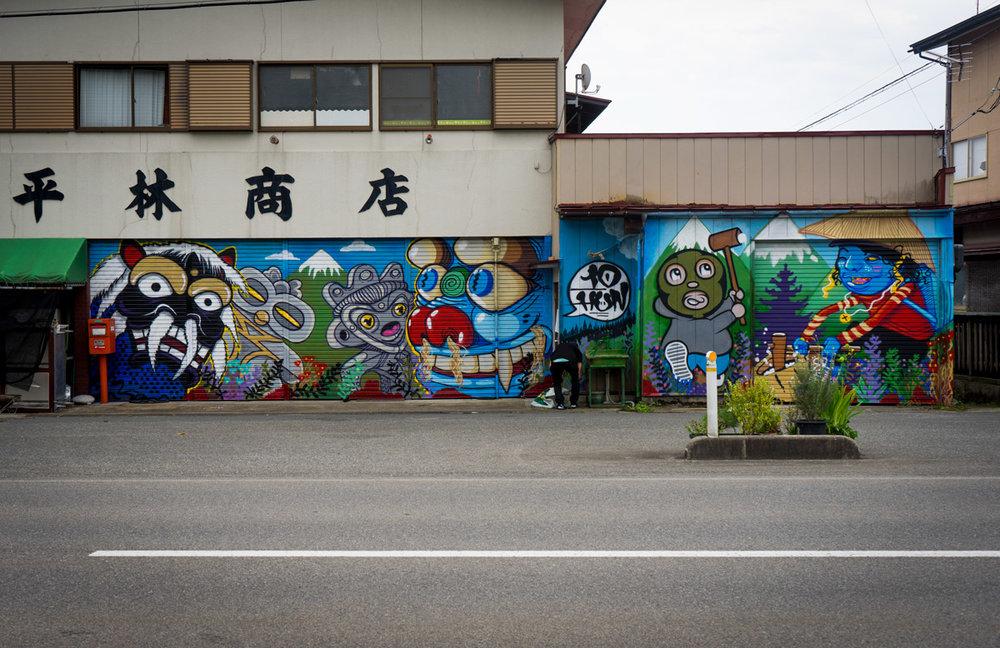 Yamagata-Mural-1.jpg