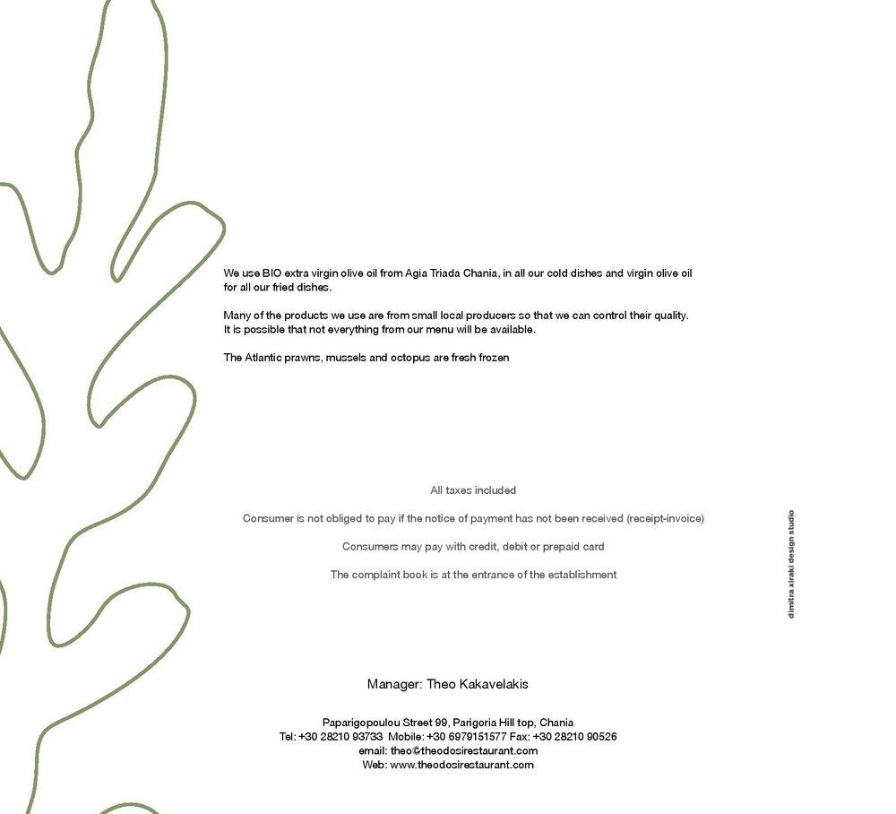 theodosis english menu 4web-page-004.jpg