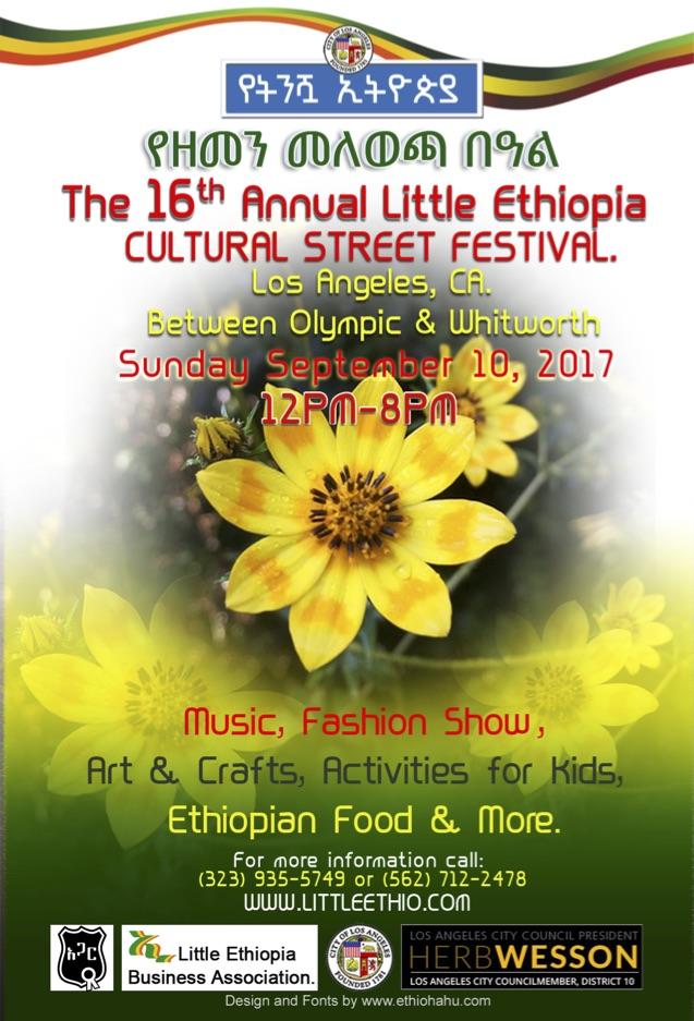 LITTLE ETHIOPIA FEST.jpg