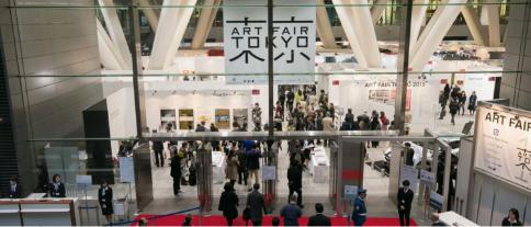 Art Fair Tokyo, Christie's, Maria Howard.png