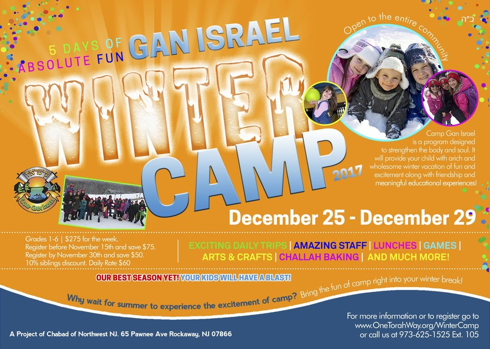 Winter Camp 2017 5x7.jpg